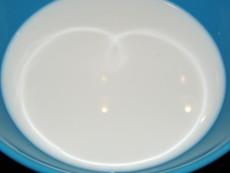 Mléko pro kočky s vitamíny a biotinem 250 ml
